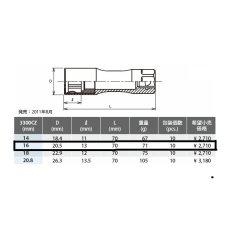 画像5: Z-EALクリップ式プラグソケット[16mm] ※軽量・薄肉仕様  (5)
