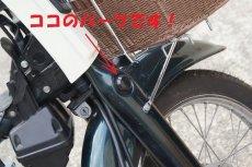 画像2: 【ホンダ純正】 フォークキャップカバー  (2)