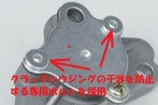 画像3: スーパーオイルポンプ  12v車用/6v車用  オリフィス加工用工具付も有  (3)