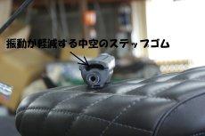 画像4: 【ホンダ純正】 可倒式ステップ  (4)