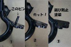 画像3: 【ホンダ純正】 可倒式ステップ  (3)