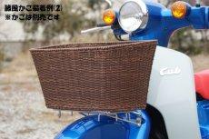 画像6: 旅フロントキャリア スーパーカブ110/50(JA44/AA09型専用)  (6)