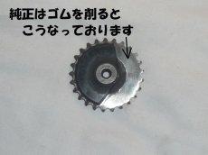 画像2: 強化カムチェーンガイドスプロケット (オイルポンプギア)  (2)