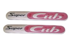 画像7: Super Cub 立体ソフトエンブレム スーパーカブ110/50/プロ (JA44/JA42/AA09/AA07型用)  (7)