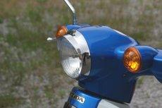 画像5: ミニバイザー付ヘッドライトリム [2018年以降のカブ110/50全車に適合]  (5)