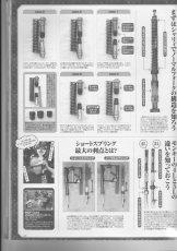 画像7: 【ホンダ純正】 フロントフォークインナーパーツ[各10種有り]  (7)