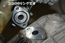 画像3: 【ホンダ純正】 マニホールド下Oリング 27×2.0  (3)