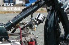 画像2: 【ホンダ純正】 キャブレターインシュレーターセット  (2)