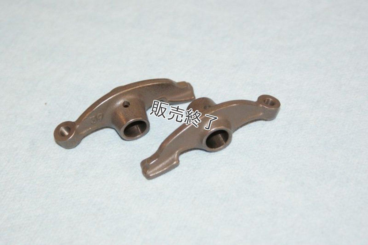 画像1: 太カム用強化ロッカーアーム[6vヘッド&90cc系ヘッド向け]※2本セット  (1)