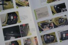画像4: ホンダ クロスカブ/スーパーカブ  カスタム&メンテナンス [在庫限り]  (4)