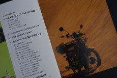 画像2: ホンダ クロスカブ/スーパーカブ  カスタム&メンテナンス [在庫限り]  (2)