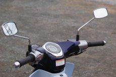 画像4: 【ホンダ純正】 C125専用角型ミラーセット  (4)