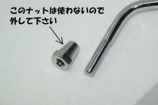 画像5: 【ホンダ純正】 C125専用角型ミラーセット  (5)