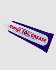 画像1: SUPER ZOIL(スーパーゾイル)グリース (金属表面改質剤配合・消音グリス)  (1)
