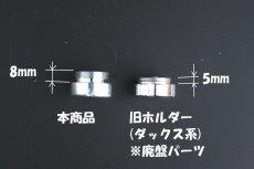 画像3: 【ホンダ純正】 クロムメッキハンドルホルダーナット(折りたたみハンドル専用)  (3)