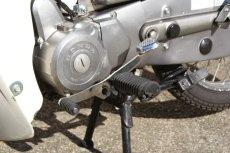 画像3: スポーツチェンジペダル[タイプ6] シーソータイプ・遠心クラッチに  (3)