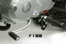 画像6: アルミ鍛造チェンジペダル[キャブ車用・FI車用]  (6)