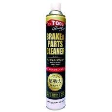画像1: ブレーキ&パーツクリーナープレミアム[超強力洗浄力]遅乾性・840ml 数量限定特価  (1)