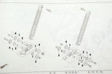 画像2: 【ホンダ純正】 フロントサスペンションアーム インナーパーツ各種[バラ売り]  (2)