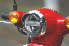 画像2: バイザー付ヘッドライトリム(ヘッドライトウイングキャップカバー)  (2)