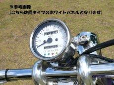 画像4: インジゲーターランプ付スピードメーター [φ60・機械式]ブラックパネル  (4)
