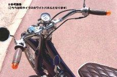 画像5: インジゲーターランプ付スピードメーター [φ60・機械式]ブラックパネル  (5)