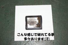 画像4: 【ホンダ純正】 オイルフィルタースクリーン(ストレーナー)  (4)