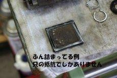 画像5: 【ホンダ純正】 オイルフィルタースクリーン(ストレーナー)  (5)