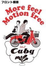 画像6: M&F Cuby Tシャツ 01 (6)