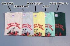 画像2: M&F Cuby Tシャツ 01 (2)