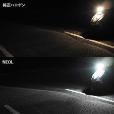 画像3: ミニバイク用LEDヘッドライトNEOL[ネオル] PH7型 6000K  (3)