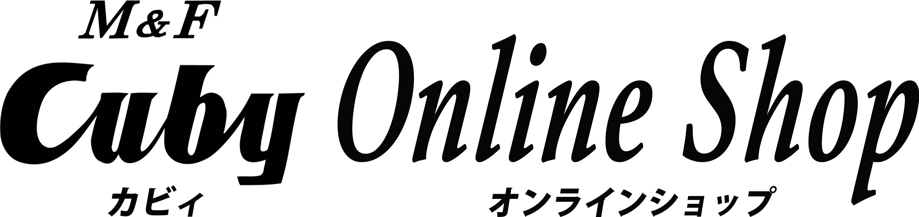 Cuby(カビィ)オンラインショップ