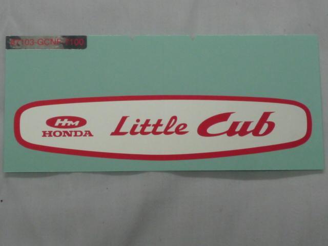 画像1: 【ホンダ純正】 Little Cubアルミステッカー(3) (1)