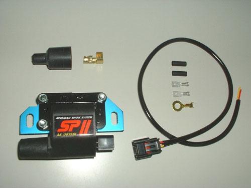 画像1: SPIIハイパワー イグニッションコイル  (1)