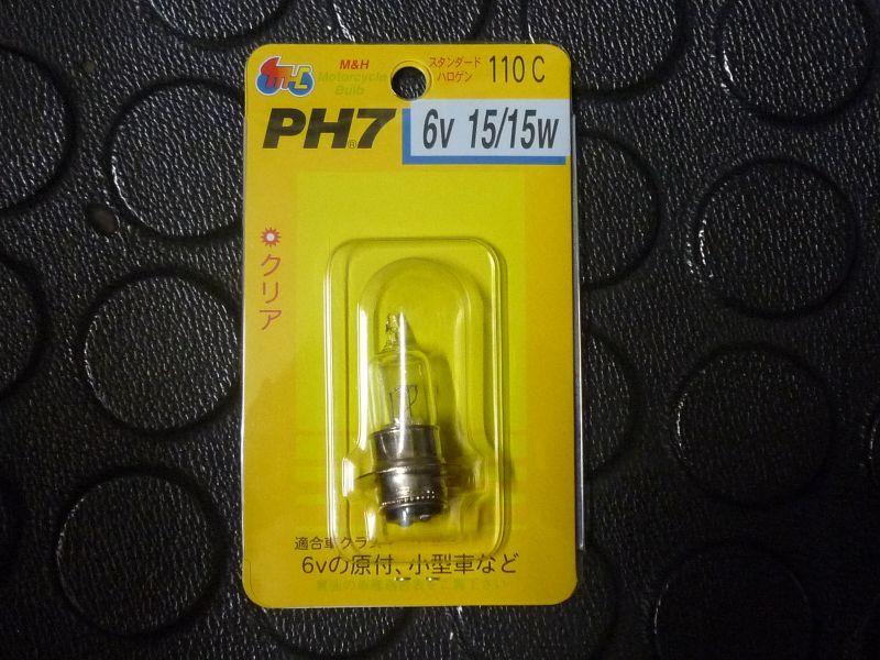 画像1: 6vハロゲンヘッドライトバルブ6v15w PH7s型(シングル球)  (1)