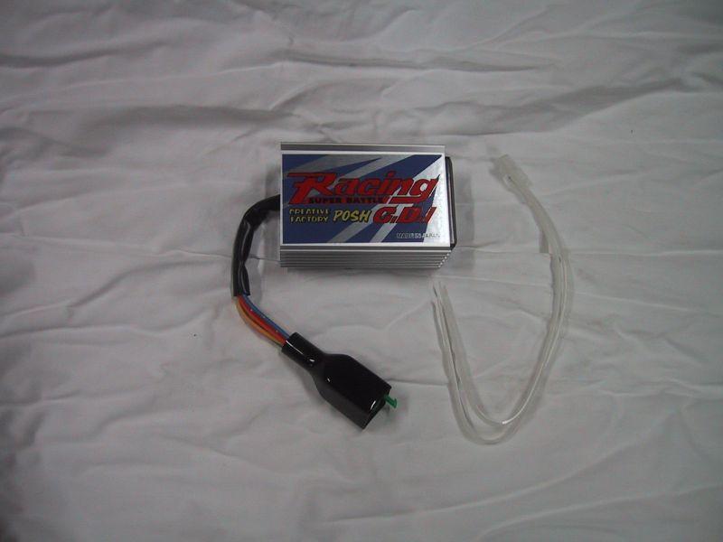 画像1: 後期ジャイロ用 レーシングCDI スーパーバトル (1)