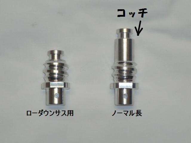 画像1: ロアスプリングホルダー  (1)