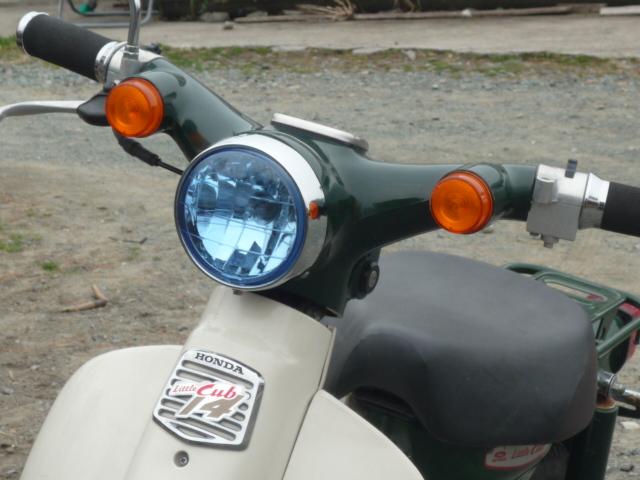 画像1: マルチリフレクター ヘッドライト  (1)