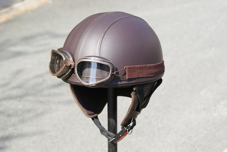 画像1: レザー風トラッドヘルメット  (1)