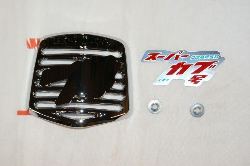画像1: 【ホンダ純正】 立体商標登録記念 「スーパーカブ号」フロントカバーエンブレム  (1)