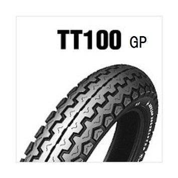 画像1: 【TT100GP・TT100】ダンロップ (1)