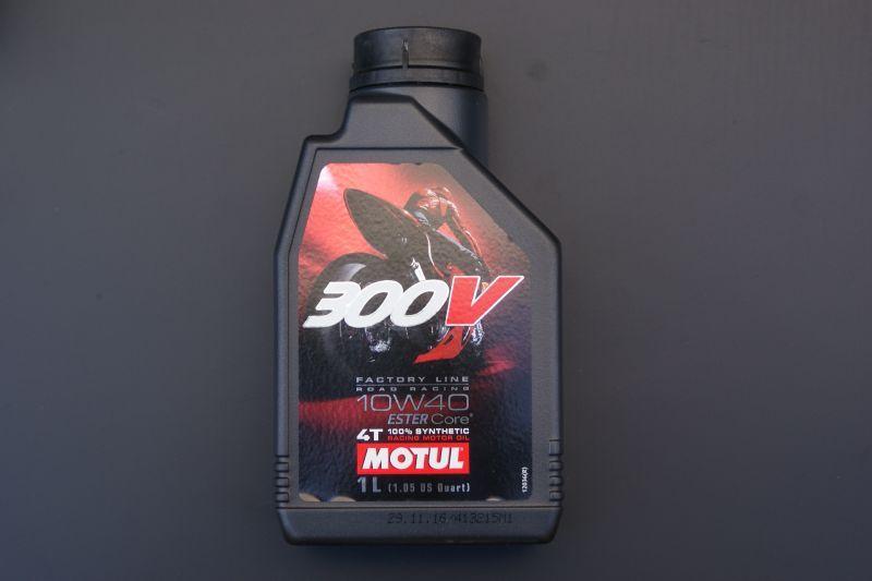 画像1: MOTUL(モチュール)300V 4T (1)