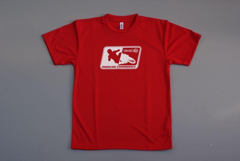 画像1: モンCub耐久 Tシャツ 01 (1)