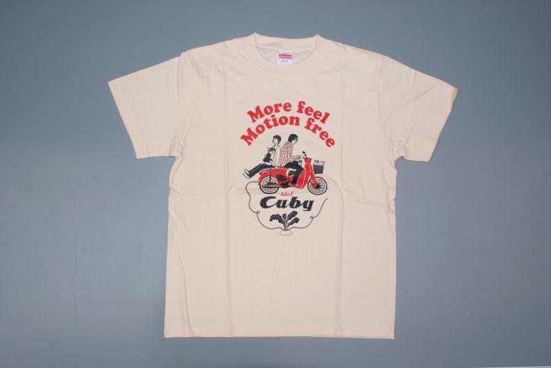 画像1: M&F Cuby Tシャツ 01 (1)