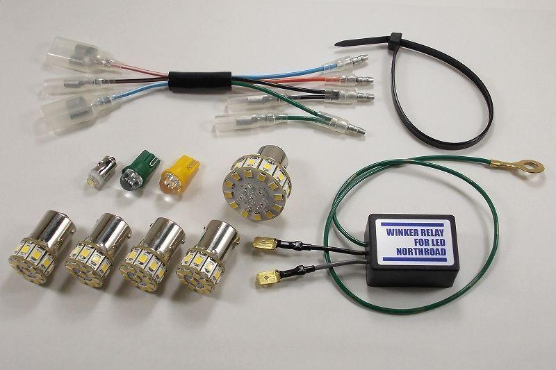 画像1: LEDランプセット[ウインカー・テール・メーターランプLED化キット]  (1)