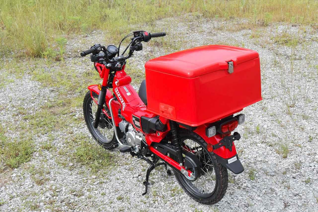 画像1: 集配用大型キャリーボックス[赤]  (1)